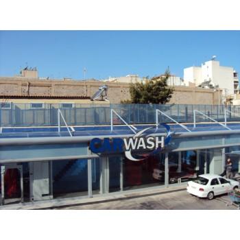 Στεγαστρα - πλυντήριο αυτοκινήτων Στέγαστρα για Πλυντήρια ATLAS STEG | ΣΤΕΓΑΣΤΡΑ ΑΥΤΟΚΙΝΗΤΩΝ - ΣΤΕΓΑΣΤΡΑ ΠΑΡΚΙΝΚ